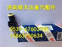 雷火电竞下载天然气发动机配件博世燃气喷嘴 厂家批发 0280158830