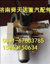 雷火电竞下载天然气发动机配件高压减压器厂家批发 13050448