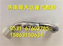 雷火电竞下载天然气发动机配件天然气管厂家批发 612600190292
