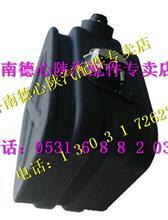 欧曼GTL车型尿素罐总成陕汽驾驶总成/H4125240002A0