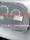 仪表板不二之选湖北三环车身部件保险杠踏板/C3801040-C1198
