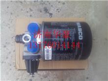 重汽豪沃斯太尔干燥器总成干燥瓶/WG9100368471