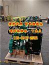 191-2227电压调节器修理包 4,康明斯奥南机组/191-2227