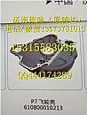 潍柴WP7德龙新m3000发动机飞轮壳(WP7发动机配件)/610800010213