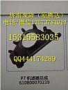 潍柴动力客车WP7发动机机油泵总成 (WP7发动机配件)/610800070242