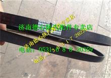 陕汽德龙F3000空调皮带陕汽驾驶总成/SZ915000700X