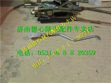 陕汽德龙M3000左电动门锁及操纵机构总成 陕汽驾驶总成/PW10G-61150000