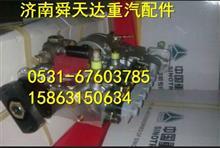重汽高压油泵带K型调速器厂家批发/VG1560080022
