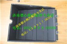 陕汽德龙电瓶箱盖电瓶盖玻璃钢陕汽驾驶总成/81.41860.0058