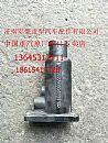 WG2222210034重汽豪沃变速箱双杆摇臂侧/WG2222210034