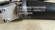 福田戴姆勒欧曼雨刷器操纵杆/H4373010002