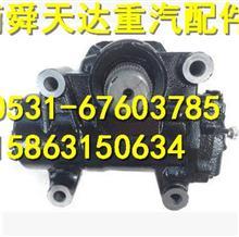 奔驰转向器方向机总成厂家批发价格/TAS85150A  A50A