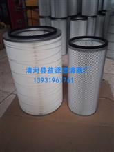 东风6CT大拖拉空气滤清器总成/K3046