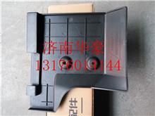 福田欧曼GTL保险杠装饰板/H4831010003A0
