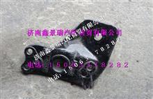 陕汽德龙F3000齿轮式支架DZ93259599998/DZ93259599998