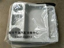 北汽福田欧曼中间座椅总成/1B24969100012
