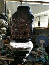 欧曼ETX主座椅总成/OM—103