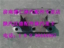 陕汽德龙F3000后桥制动气室支架 陕汽驾驶总成/DZ9112340199