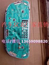 三环昊龙T310面板铰链商用车仪表安全可靠