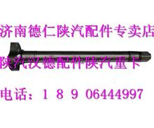 陕汽汉德车桥制动凸轮轴(左)  陕汽驾驶总成/DZ9112340056