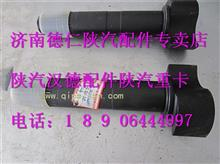 陕汽汉德车桥制动凸轮轴   陕汽驾驶总成/81.50301.0112