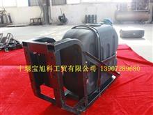 东风天龙国4尾气SCR后处理康明斯尿素罐及传感器总成/C52935285293528