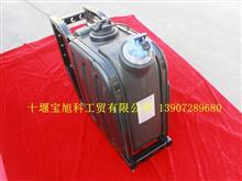 东风三环特商大运托架总成-尿素罐总成/1205550-T39H0