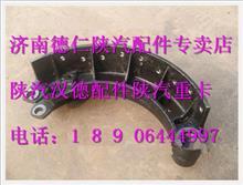 陕汽汉德曼桥7.5T前桥制动蹄陕汽驾驶总成/81.50201.0137