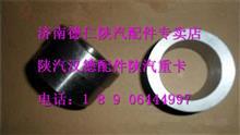 陕汽汉德套筒 陕汽驾驶总成/DZ9114340148