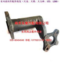 3502030-KC100东风天锦后弹簧制动室支架/3502030-KC100