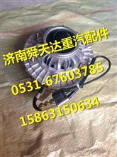重汽豪沃风扇离合器总成 原厂电磁硅油减震器风扇叶托架水温厂家/重汽豪沃风扇离合器总成 原厂电磁硅油减震器风扇叶