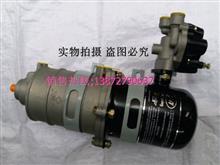 3543N85P-001东风天锦空气处理单元空气干燥器总成/3543N85P-001