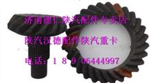 陕汽汉德MAN铸造桥中桥从动锥齿轮     陕汽驾驶总成/81.35120.0565