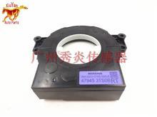 日产英菲尼迪安全气囊转向角传感器47945-3TS0B/47945-3TS0B
