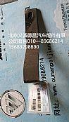 福田戴姆勒欧曼中冷器管卡箍支架/142511981317