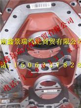 安奔中桥主减壳HFF2502021CK1BZ