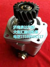 大连汇圆配套重汽斯太尔/豪沃齿轮式转向泵/612600130523