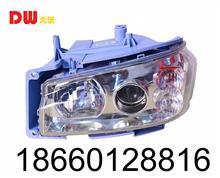 重汽豪沃10款大灯WG9725930855/WG9725930855