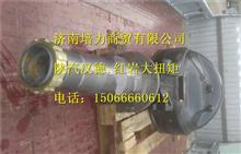陕汽汉德后桥壳总成DZ9112332065/DZ9112332065
