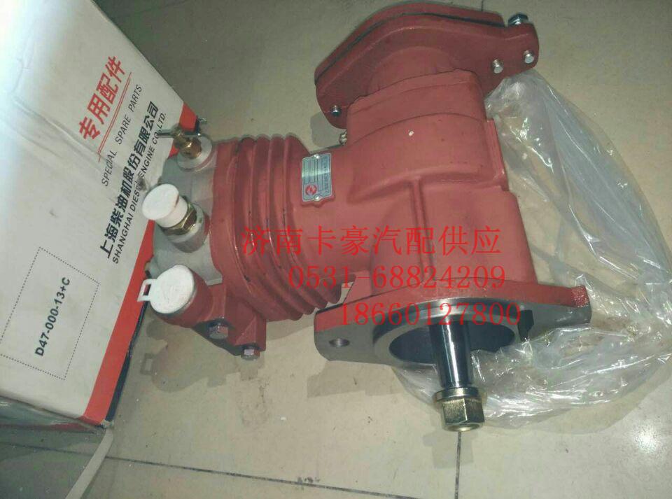 气泵水冷接线图