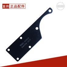 起动机继电器支架/4988412