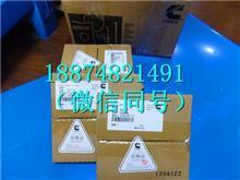 康明斯KTA19-G2柴油发动机电子调速器/KTA19-G2