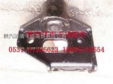 陕汽德龙配件 右横向稳定器支架陕汽驾驶总成/DZ9200680017
