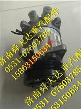 潍柴WP12发动机配件  空调压缩机厂家批发马力压力/612630060008