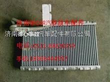 重汽豪沃A7蒸发器总成   陕汽驾驶总成/WG1664820014