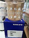 沃尔沃遍达柴油机保养配件TAD1352VE油水分离器/油水分离器3838852