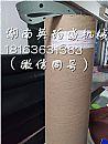 沃尔沃富豪VOLVO游艇船机TAMD122D柴油机配件油底壳垫片/478505