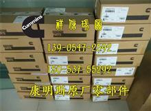 康明斯6BT修理包发动机配件3802025/位置传感器4984223