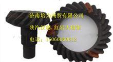 陕汽汉德MAN铸造桥中桥从动锥齿轮/81.35120.0565