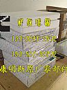 康明斯发动机配件齿轮室密封垫3926757/自锁垫圈S610